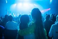 Концерт Димы Билана в Туле, Фото: 85