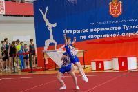 Спротивная акробатика, Фото: 14