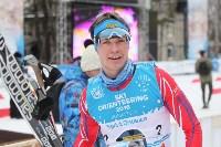 I-й чемпионат мира по спортивному ориентированию на лыжах среди студентов., Фото: 47