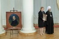 В Туле отметили 175-летие со дня рождения художника Василия Поленова, Фото: 5