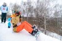 II-ой этап Кубка Тулы по сноуборду., Фото: 82
