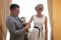 День семьи, любви и верности во Дворце бракосочетания. 8 июля 2015, Фото: 20