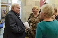 В Туле отметили 85-летие театра юного зрителя, Фото: 8