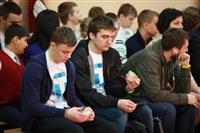 Tula Open 2014, Фото: 4