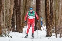 Чемпионат мира по спортивному ориентированию на лыжах в Алексине. Последний день., Фото: 28