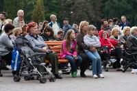 Национальные праздники в парке, Фото: 114