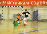 Чемпионат Тульской области по мини-футболу., Фото: 28