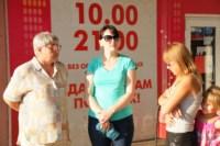 4 августа, пос. Рассвет Ленинского района., Фото: 31