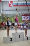Тульские гимнастки привезли шесть медалей из Орла, Фото: 3