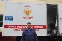 Московские врачи провели прием жителей в Ефремове и Каменском районе, Фото: 1