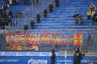 """""""Зенит""""-""""Арсенал"""". 26.04.2015, Фото: 1"""