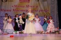 Мини-мисс и мини-мистер Тула-2014., Фото: 29