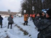 Соревнования по зимней рыбной ловле на Воронке, Фото: 29