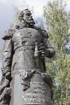 Митинг 160-летия Всеволода Руднева, Фото: 8