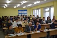 Вузы и колледжи Тулы – 2019: поступаем учиться, Фото: 4