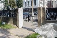 Благоустройство сквера Коммунаров, Фото: 1