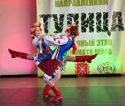 Х Всероссийский конкурс по народным направлениям «Тулица-2016», Фото: 13