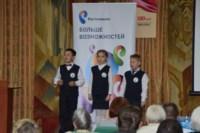 В Туле стартовал совместный проект ПФР и Ростелекома «Азбука интернета», Фото: 3