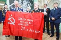 Открытие музея Великой Отечественной войны и обороны, Фото: 22