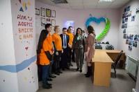 Открытие центра поддержки добровольчества, Фото: 19
