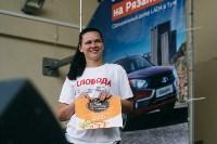«Школодром-2018». Было круто!, Фото: 882