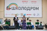 «Школодром-2018». Было круто!, Фото: 484