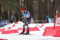 I-й чемпионат мира по спортивному ориентированию на лыжах среди студентов., Фото: 52