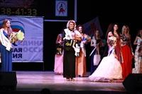 Мисс Тульская область - 2014, Фото: 471