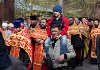 Пасхальный крестный ход и встреча благодатного огня, Фото: 29