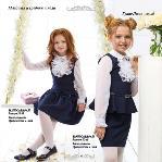 Мальчики и девочки: От надежных колясок до крутой школьной формы и стильных причесок, Фото: 6