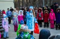 Битва Дедов Морозов. 30.11.14, Фото: 61