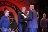 Тульская областная федерация футбола наградила отличившихся. 24 ноября 2013, Фото: 14