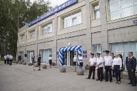 В Туле открылся Многофункциональный миграционный центр, Фото: 5