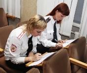 Конкурс УМВД среди инспекторов ПДН и ЦВСНП, Фото: 1