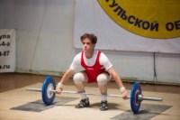 Юные тяжелоатлеты приняли участие в областных соревнованиях, Фото: 3