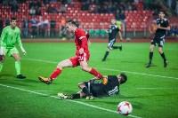 Сборная России против сборной Гибралтара, Фото: 13