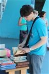 День библиотекаря в ТГПУ. 27.05.2014, Фото: 21