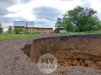 Гигантский провал в селе под Тулой расширяется: съемка с квадрокоптера, Фото: 7