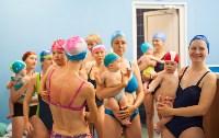 Чемпионат по грудничковому и детскому плаванию, Фото: 1