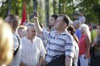 Митинг против пенсионной реформы в Баташевском саду, Фото: 15