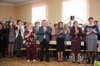 Александр Балберов поздравил выпускников тульской школы, Фото: 12