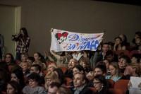 """Конкурс """"Мисс Студенчество Тульской области 2015"""", Фото: 43"""