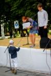 День рождения Белоусовского парка, Фото: 76