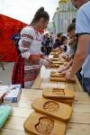 День пряника в Туле: Большой фоторепортаж, Фото: 83