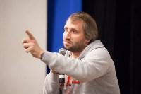 Юрий Быков в Ясной Поляне, 31.10.2015, Фото: 1