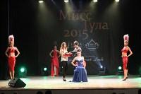 Мисс Тула - 2015, Фото: 202