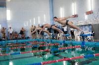 Плавание в Донском, Фото: 16