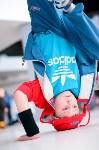 Соревнования по брейкдансу среди детей. 31.01.2015, Фото: 4