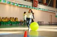 XIII областной спортивный праздник детей-инвалидов., Фото: 21