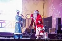 Битва Дедов Морозов и огненное шоу, Фото: 39